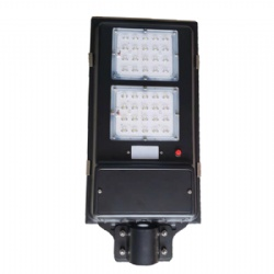 All In One Solar LED Street Light (Economic)